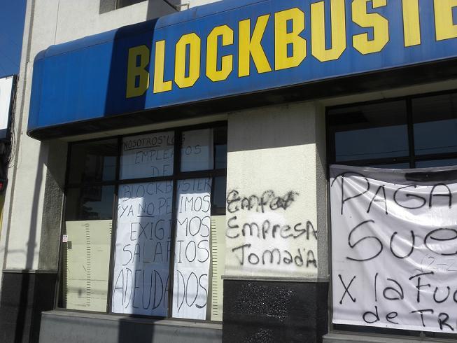 blockbuster_lanus.JPG