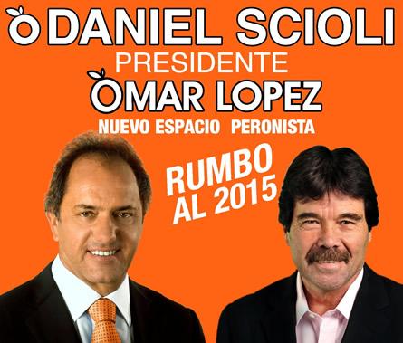 Omar Lopez